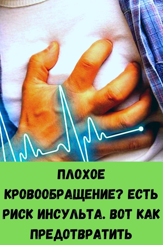zamochite-4-mindalya-v-vode-na-noch-i-udivitelnye-veschi-budut-proishodit-s-vashim-telom-2