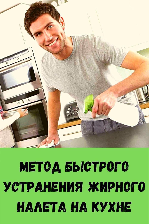 zamochite-4-mindalya-v-vode-na-noch-i-udivitelnye-veschi-budut-proishodit-s-vashim-telom-5